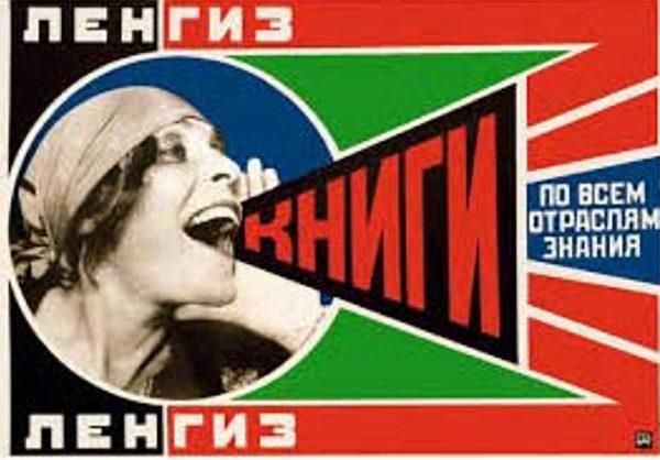 Una grande officina di comunicazione visiva: la grafica russa degli inizi del '900