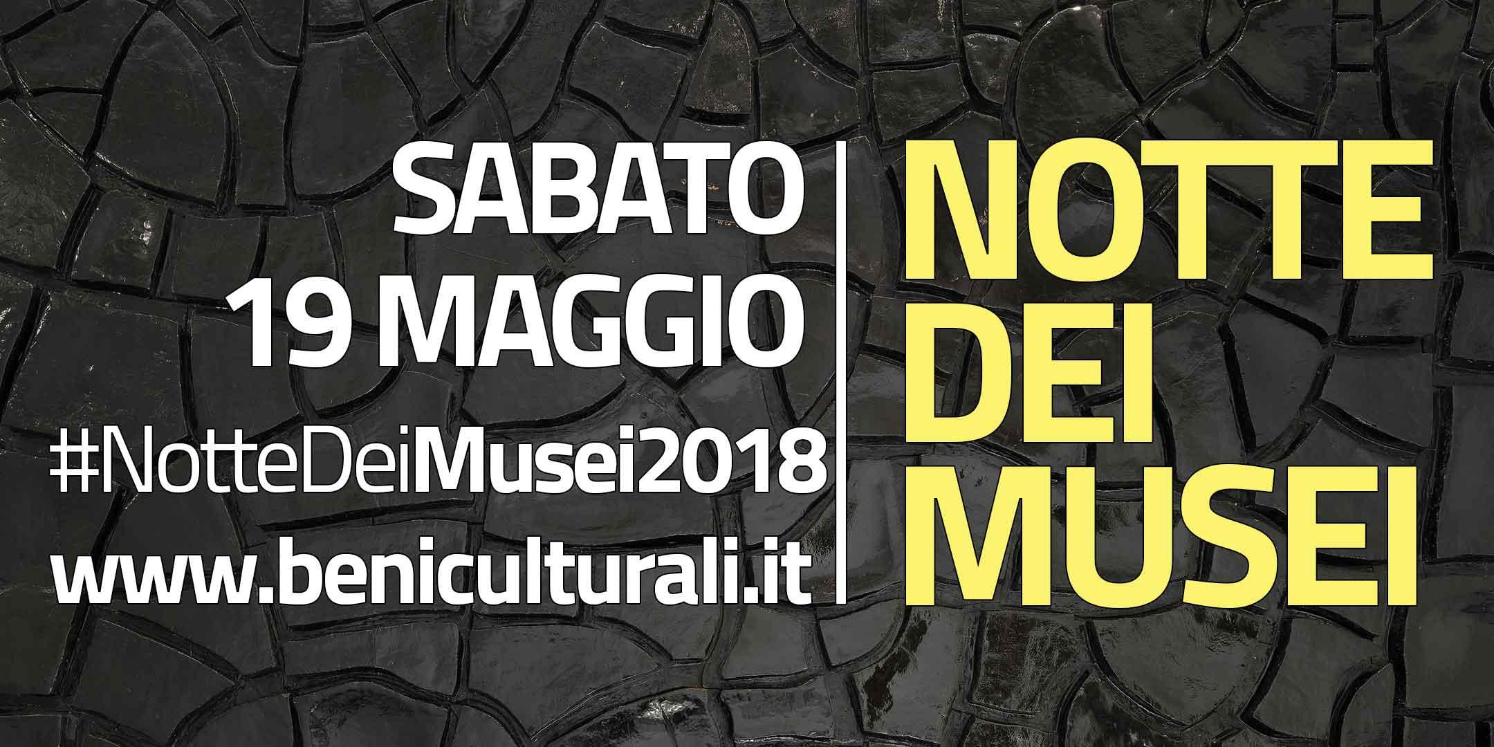 Pinacoteca-di-Brera-Notte-dei-Musei-maggio-2018