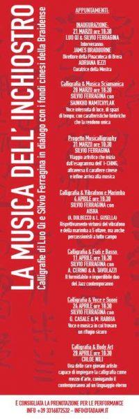 Biblioteca-Nazionale-Braidense-Musica-Inchiostro
