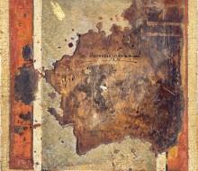 Flagellazione (verso)