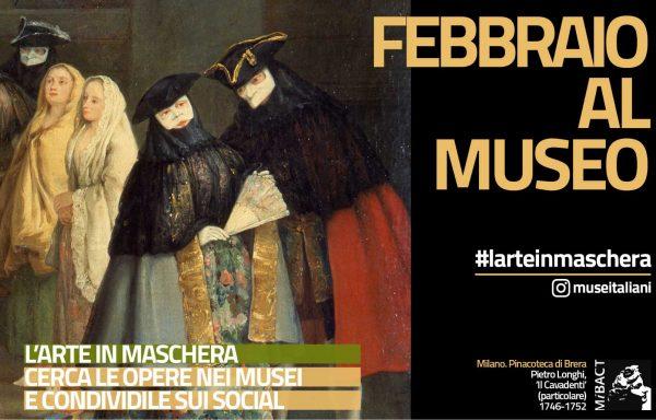 Febbraio al Museo