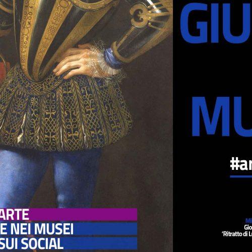 Giugno al museo | La moda nell'arte