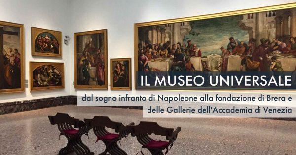 Il Museo Universale