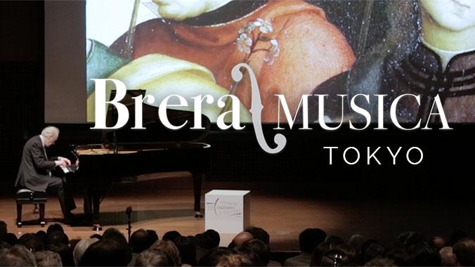 BRERA/MUSICA a Tokyo