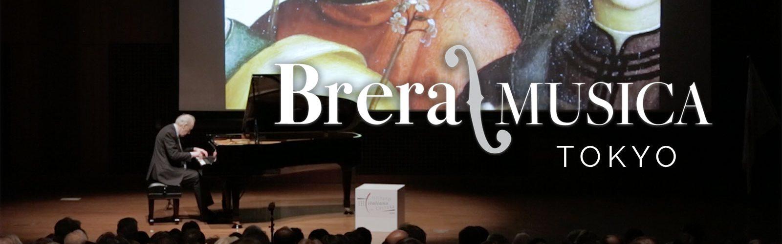 Concerto internazionale | Brera/Musica a Tokyo