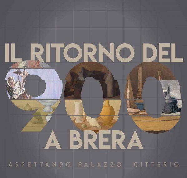 Il ritorno del '900 a Brera